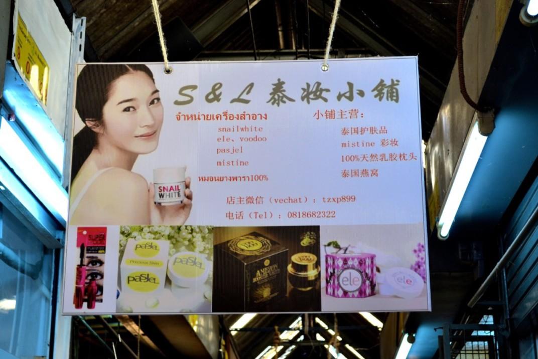 Skin whitening Thailand
