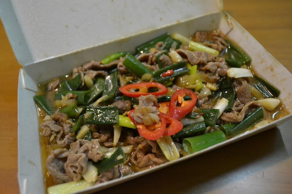 Taste of Taiwan: quick-fry scallion mutton