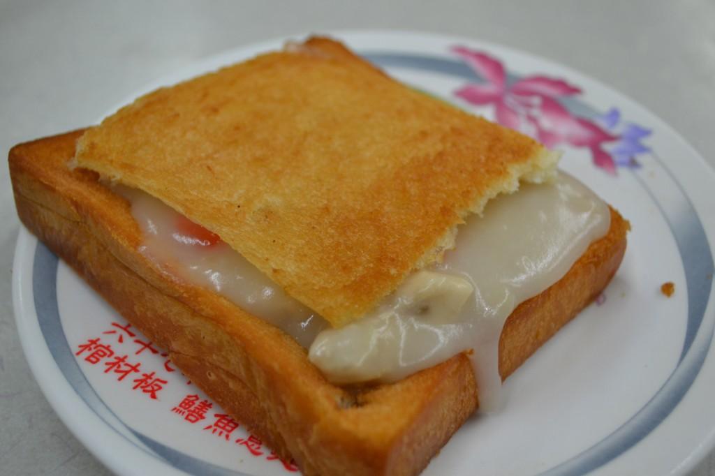 taste of taiwan: coffin cake