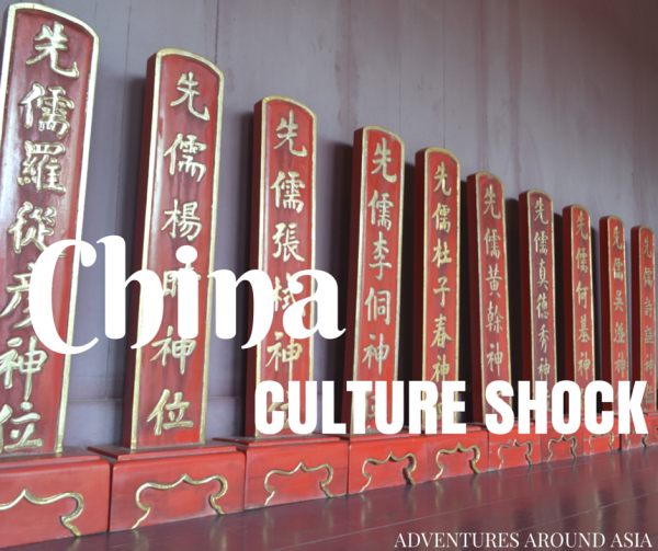 China Culture Shock: Driving in China