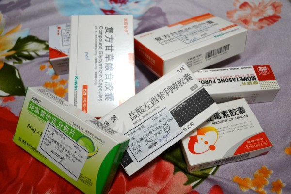 Chinese antibiotics