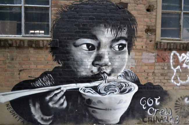 798 graffiti art Beijing