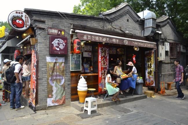 Beijing hutong restaurant