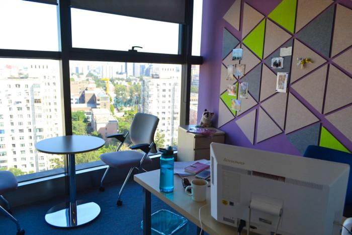 Purple office