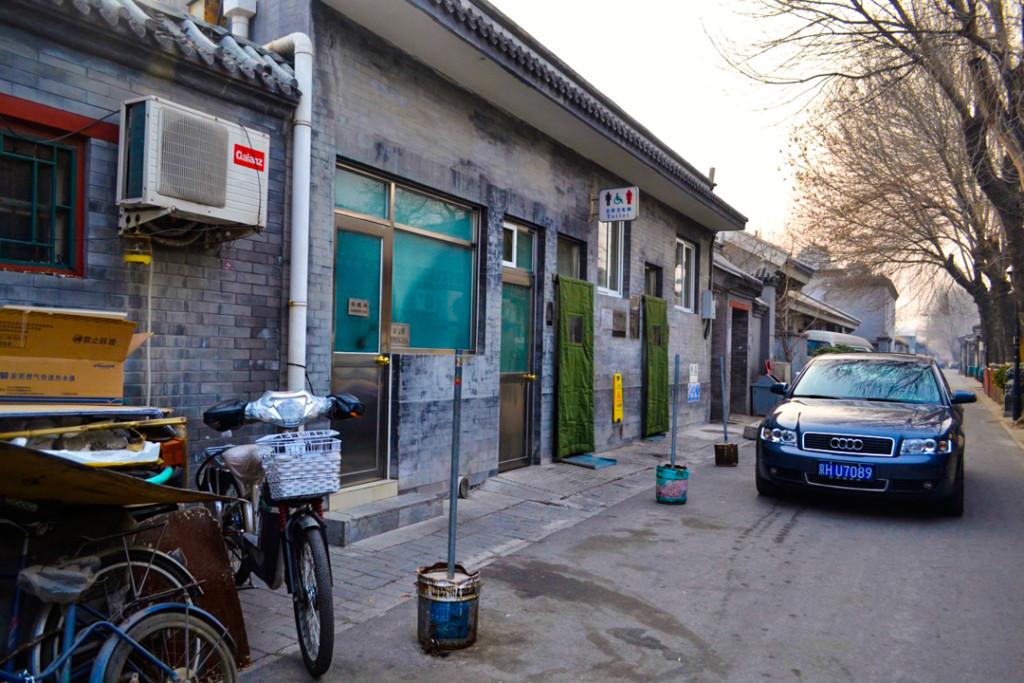 Beijing hutong bathrooms