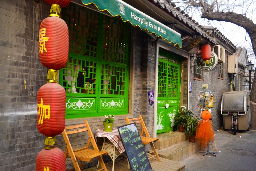 Beijing's hutong bars