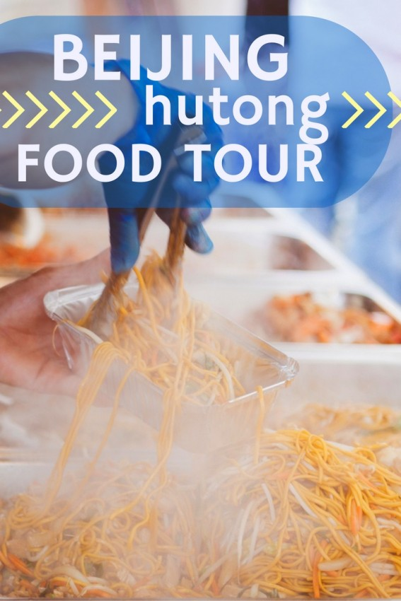 Food Tour with UnTour