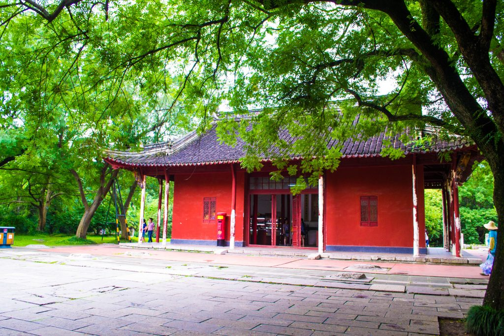 Nanjing Ming Tombs