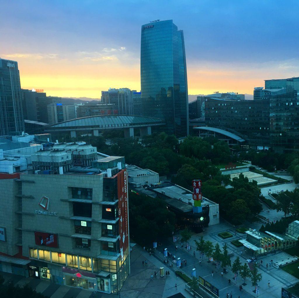Zhongguancun Beijing