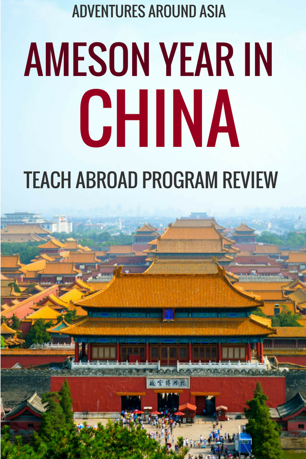 Do you want to teach abroad in China? Here's the best way to teach abroad and make money in China! #teachabroad #China #expat #travel