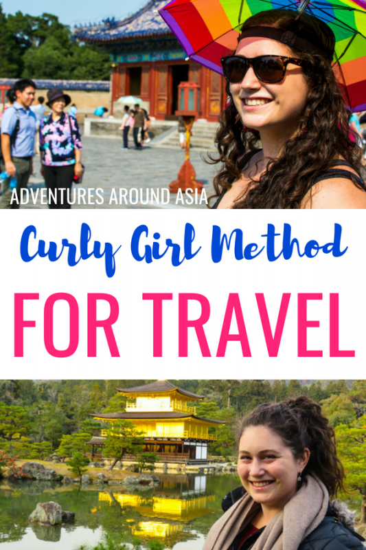 Want to use the curly girl method while you travel or live abroad? Here's my ultimate guide to traveling with curly hair! #cgmethod #curlygirl #curlyhair #travel #liveabroad #hair
