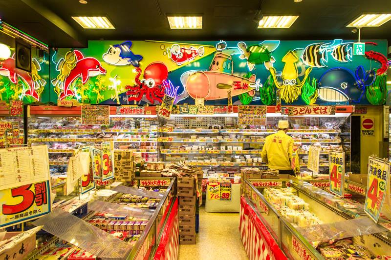 Osaka grocery store