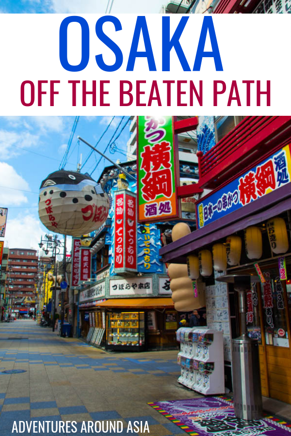Things to do in Osaka! Get off Osaka's beaten path and explore Japan like a local. From the best food in Osaka, to cultural excursions, there's so much to do! #Osaka #Japan #travel #food #travelblog #travelblogger
