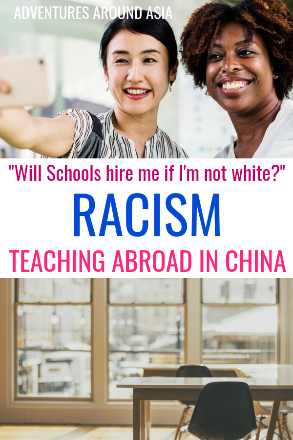 Do you want to teach abroad in China? Are you worried about racism and discrimination as a China expat? Here's the real story about what it's like to live in China as a person of color! #China #teachabroad #expat #racism #discrimination