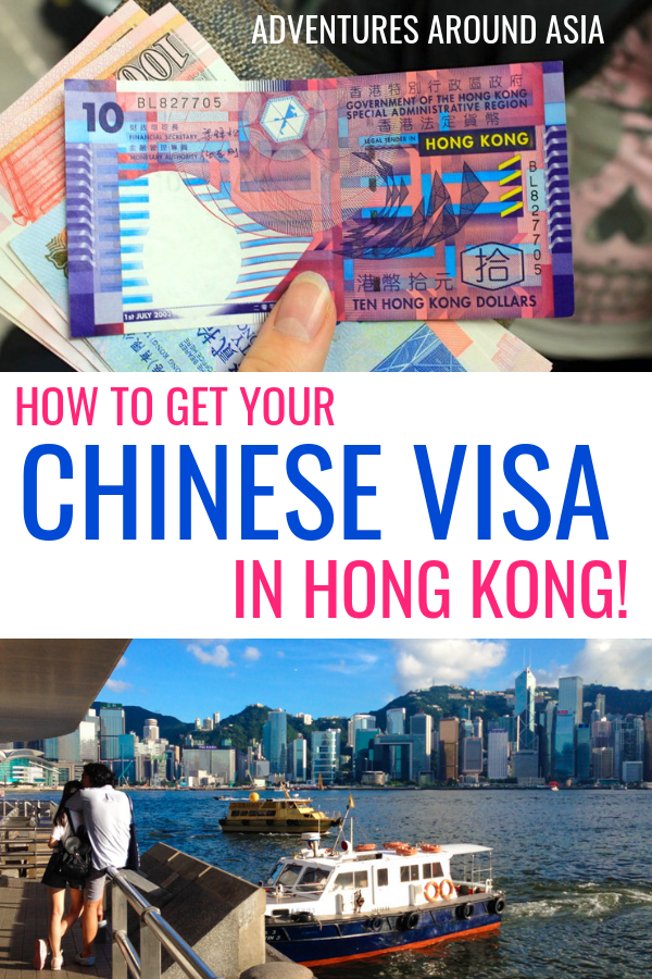 Do you need to get your Chinese Visa while traveling in Asia? Here's the complete guide to getting your visa for China in Hong Kong! #Hongkong #China #visa #travel #asia #travelblog #travelblogger