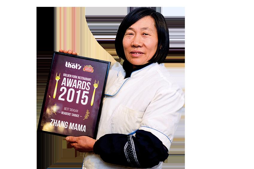 Zhang Mama