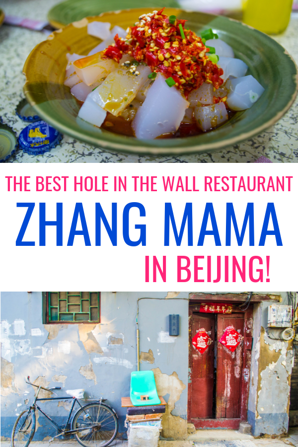 Looking for the best food in Beijing? Try holein the wall local spicy Sichuan restaurant Zhang Mama! Eat like a local and enjoy cheap, spicy, flavorful food! #China #Beijing #travel #food #Chinesefood #restaurant #travelblog