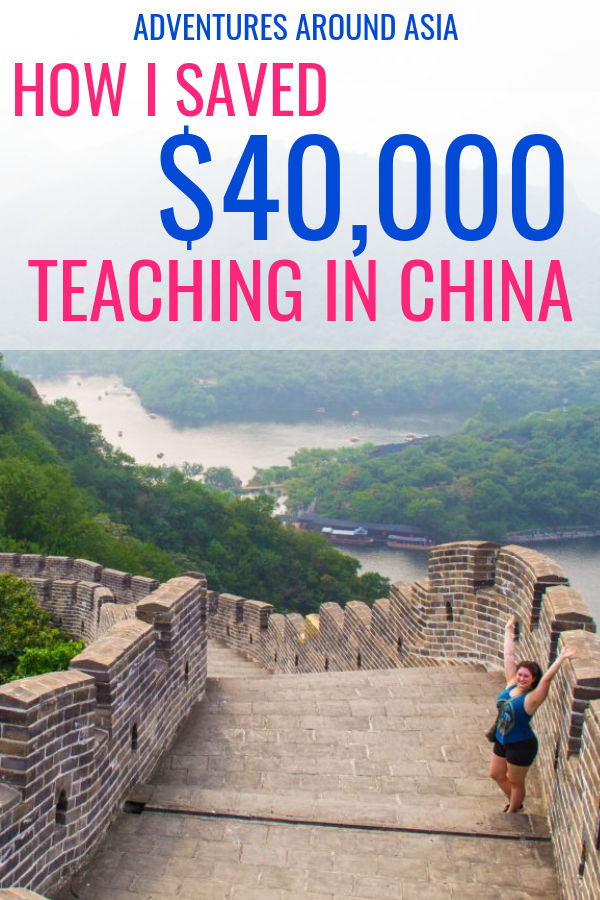 Do you want to save money and travel the world or work online? Here's how I saved 40k by teaching abroad in China! Work abroad in China for a few years and you can become location independent and work online like me! #locationindependence #travelblog #travelblogger #teachabroad #savemoney #moneytips #expat #travel