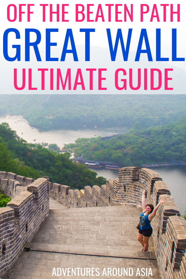 Want to hike the great wall off the beaten path and avoid the crowds in China? Here's the ultimate guide to China's Great Wall sections for your next Beijing trip! #China #greatwall #beijing #Hiking #travel