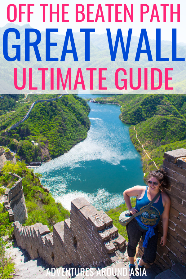 Here's how to get off the beaten path on your China Great Wall Hike! Visit a section of the Great Wall with no crowds on your next trip to Beijing! #travel #China #beijing #greatwall