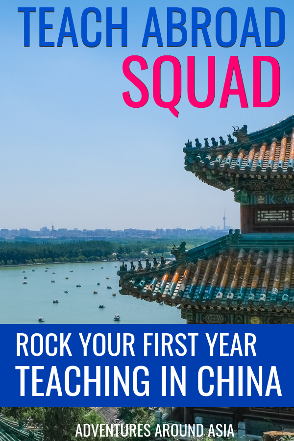 Do you want to teach abroad in China? Here's how you can get a little extra help finding a job in China and starting your teach abroad adventure! Live in China, travel Asia, and teach abroad with the Teach Abroad Squad! #china #teachabroad #travel #expat