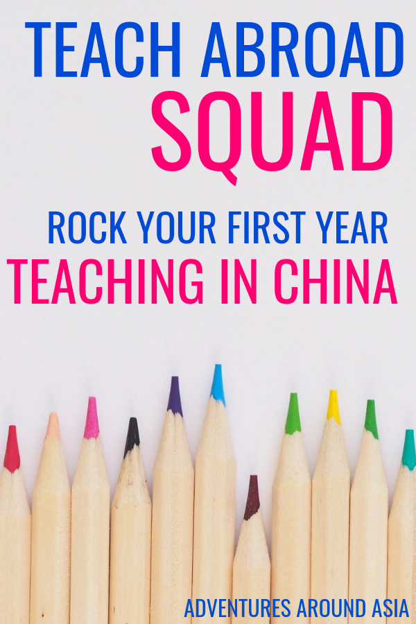 Do you want to teach abroad in China? Are you looking to work abroad, find a teaching job in China and have an adventure? Here's how you can get a little extra help and guidance teaching abroad in China! #china #teachabroad #teachinchina #chinaexpat #travel